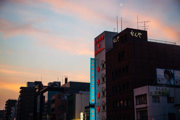 Tokyo Warm After