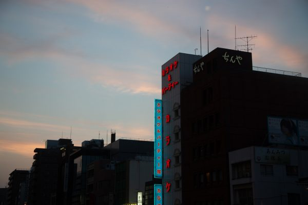 Tokyo Warm Before